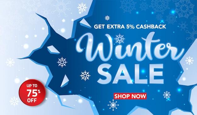 Modelo de banner de venda de inverno com flocos de neve