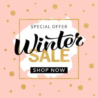 Modelo de banner de venda de inverno com glitter dourado e letras para flyer, convite, cartaz, web site. oferta especial, propaganda de venda sazonal.