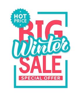 Modelo de banner de venda de inverno para panfleto, convite, cartaz, web site. oferta especial, propaganda de venda sazonal.