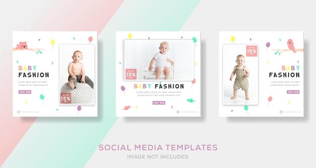 Modelo de banner de venda de moda de roupas de bebê.