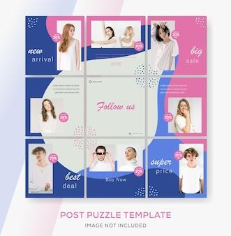 Modelo de banner de venda de moda minimalista para postagem de quebra-cabeça de feed de mídia social.