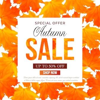 Modelo de banner de venda de outono com folhas de bordo laranja e amarelo para cartaz de banner de venda de compras