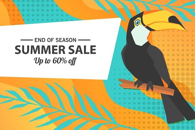 Modelo de banner de venda de verão fundo brilhante de venda de verão para sua ilustração vetorial