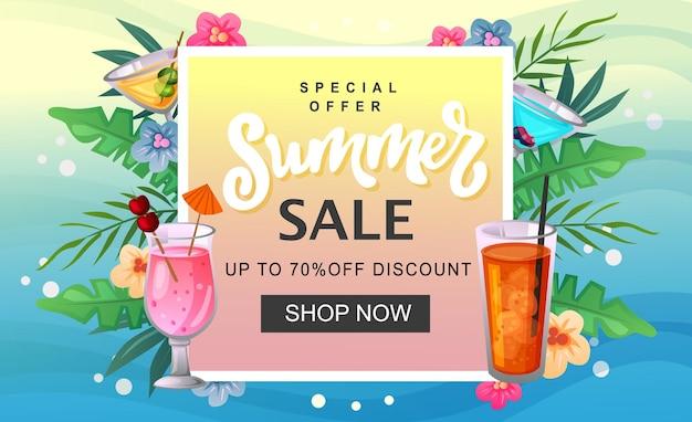 Modelo de banner de venda de verão refresco colorido