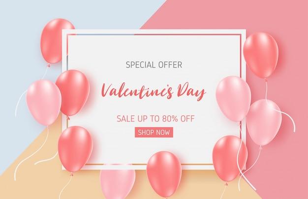 Modelo de banner de venda dia dos namorados com balão