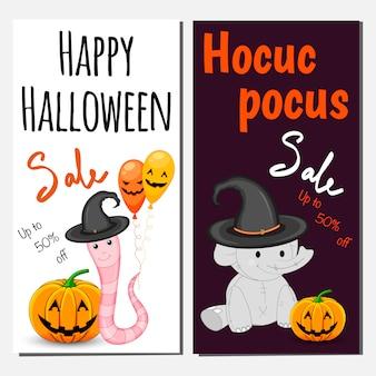 Modelo de banner de venda do dia das bruxas. estilo dos desenhos animados.