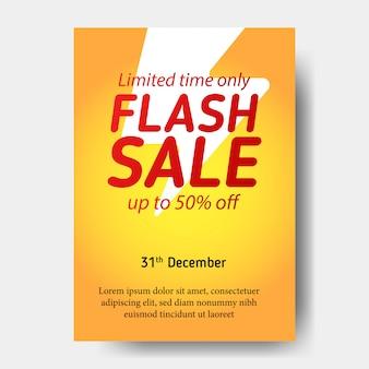 Modelo de banner de venda em flash de cartaz