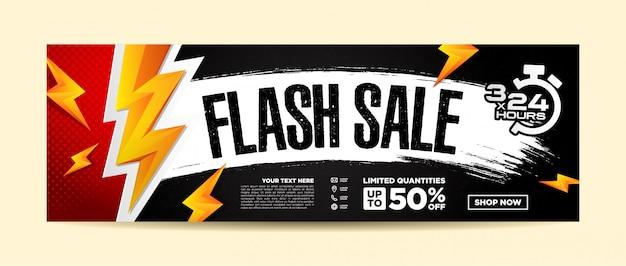 Modelo de banner de venda em flash