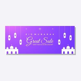 Modelo de banner de venda grande eid mubarak