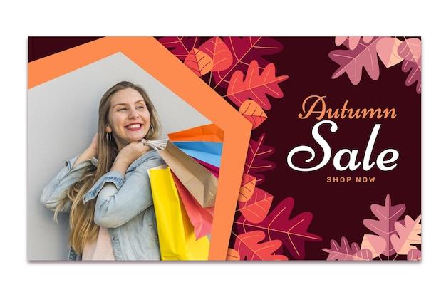 Modelo de banner de venda horizontal plana de outono com foto
