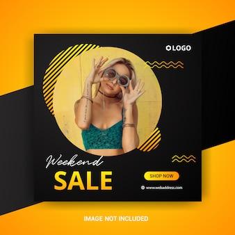 Modelo de banner de venda moda quadrado moda para lojas