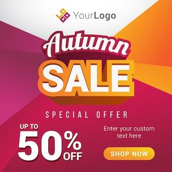 Modelo de banner de venda outono 3d moderno