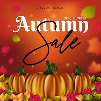 Modelo de banner de venda outono com abóbora
