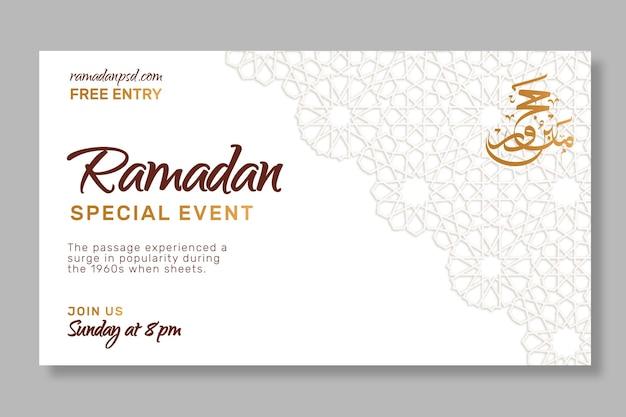 Modelo de banner de venda ramadan