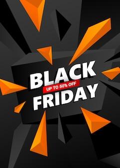 Modelo de banner de venda sexta-feira negra criativa.