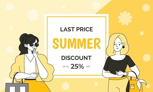Modelo de banner de venda verão com espaço de texto. oferta especial, conceito de panfleto de desconto.
