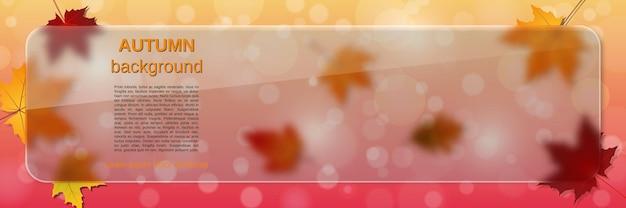 Modelo de banner de vetor de estilo outono. fundo desfocado abstrato com folhas coloridas, outdoor de vidro e efeito glassmorphism