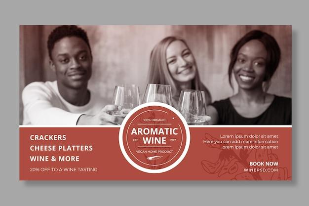 Modelo de banner de vinho com foto