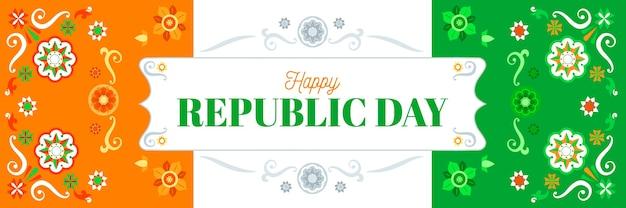 Modelo de banner do dia da república indiana de design plano