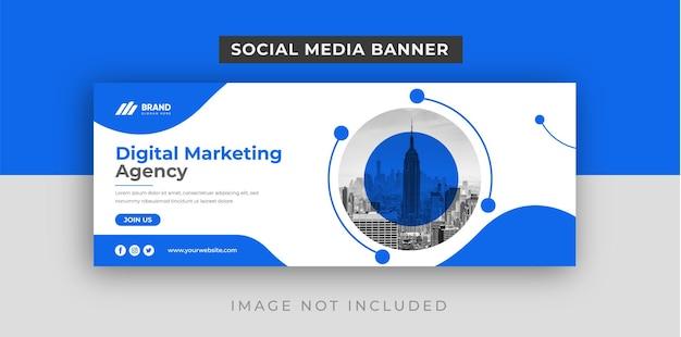 Modelo de banner do facebook de marketing empresarial digital