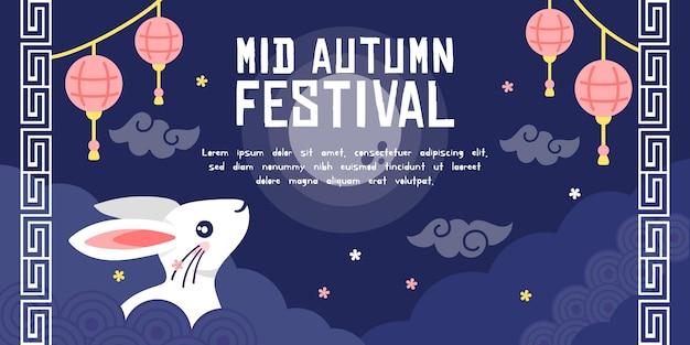 Modelo de banner do festival de outono de design plano