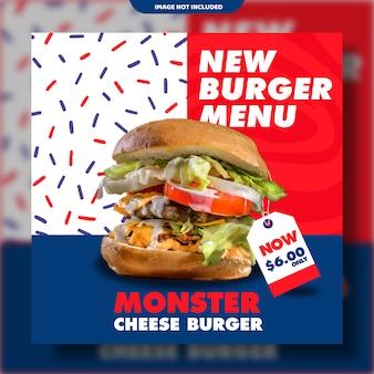 Modelo de banner do instagram de alimentação de hambúrguer