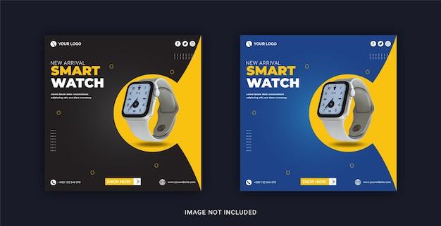 Modelo de banner do instagram exclusivo da coleção de relógios inteligentes
