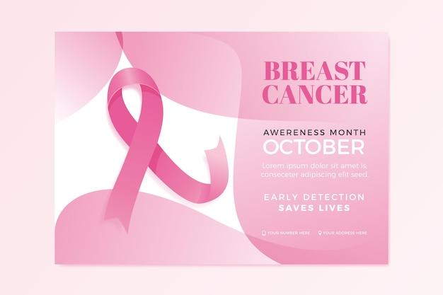 Modelo de banner do mês de conscientização do câncer de mama