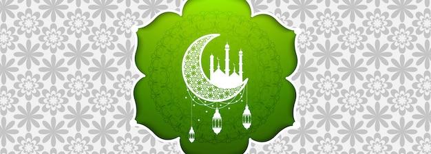Modelo de banner do ramadã mubarak