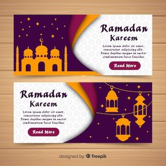 Modelo de banner do ramadan plana
