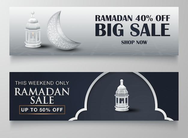 Modelo de banner do ramadan venda islâmica ornamento lanterna lua