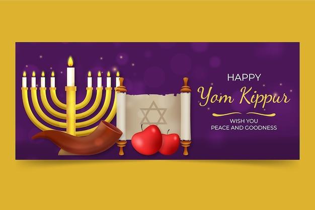 Modelo de banner do yom kippur
