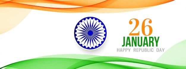 Modelo de banner elegante abstrato tema bandeira indiana