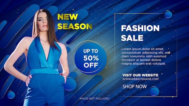Modelo de banner elegante. venda de moda