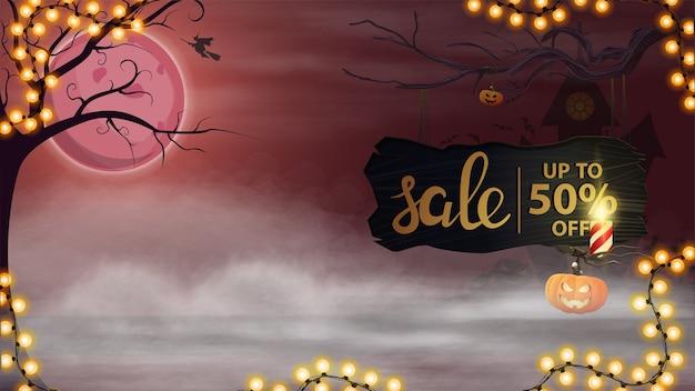 Modelo de banner em branco de halloween com guirlanda leve