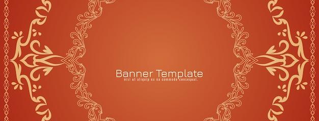 Modelo de banner étnico decorativo abstrato