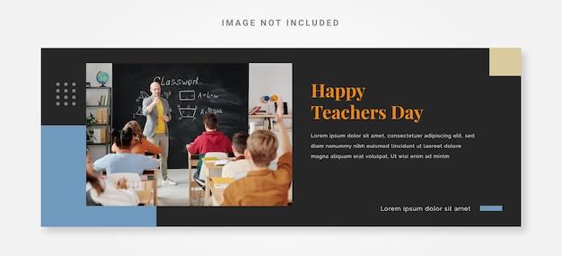 Modelo de banner feliz dia do professor com foto