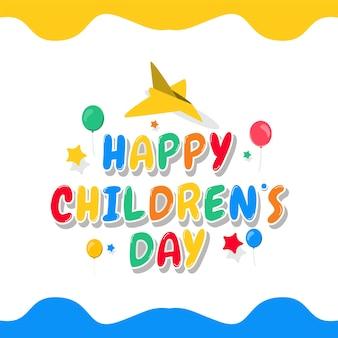 Modelo de banner feliz para o dia das crianças