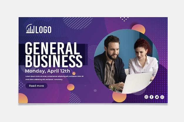 Modelo de banner horizontal de negócios gerais