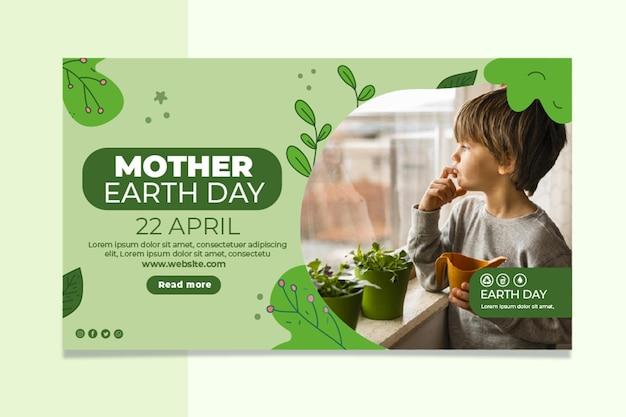 Modelo de banner horizontal do dia da mãe terra