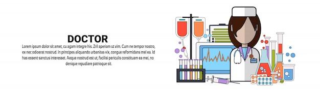 Modelo de banner horizontal do médico medicina e conceito de cuidados de saúde