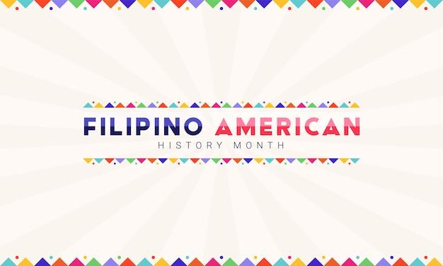 Modelo de banner horizontal do mês da história americana filipino com o texto e elementos decorativos coloridos. homenagem às contribuições dos filipino-americanos à cultura mundial.