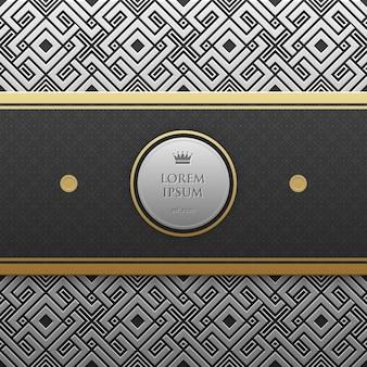 Modelo de banner horizontal em prata / platina de fundo metálico com padrão geométrico sem costura
