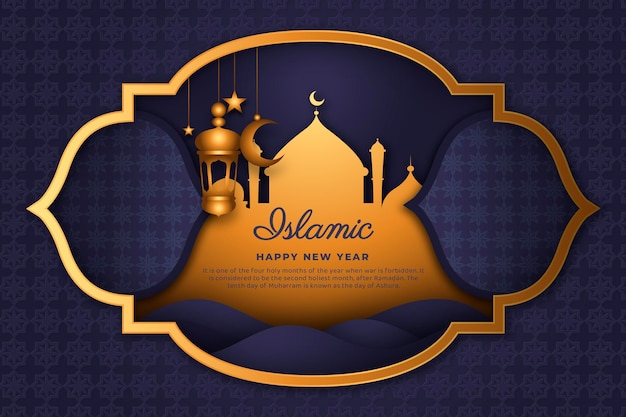Modelo de banner horizontal gradiente islâmico ano novo