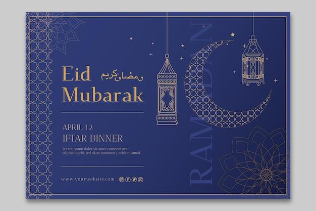 Modelo de banner horizontal ramadan