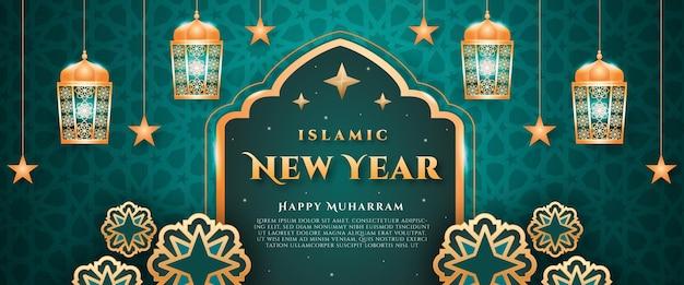 Modelo de banner horizontal realista de ano novo islâmico