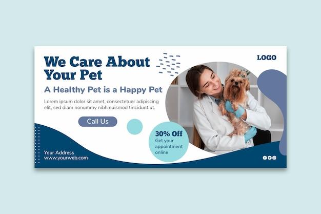 Modelo de banner horizontal veterinário