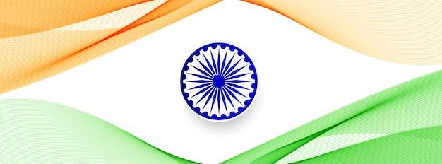 Modelo de banner lindo tema bandeira indiana