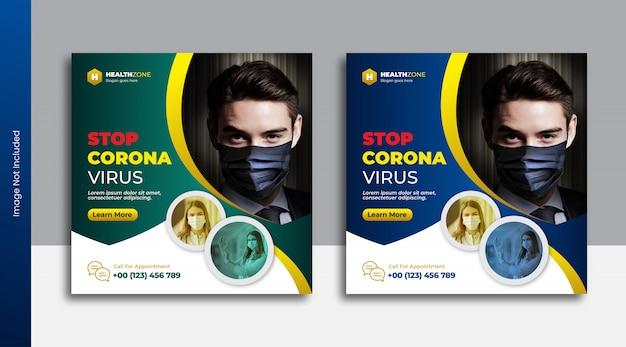 Modelo de banner médico para covid 19 coronavirus