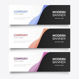 Modelo de banner moderno com ondulado colorido